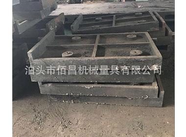 锅炉耐热Yabo24护板
